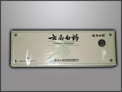 yunnan-baiyao-powder